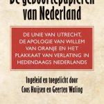 ESP010 GEBOORTEPAP COVER