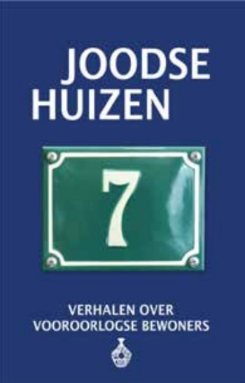 Joodse Huizen 7